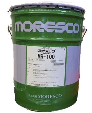 Moresco Neovac